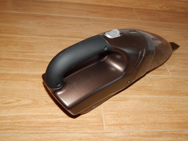 Recenze vysavače Bosch BHH Move 5 - ruční vysavač